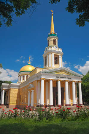 dnepr: Transfiguration Cathedral (Preobragenskiy) in Dnepropetrovsk (Dnepr), completed in 1835, architectural monument