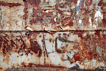 corrosion: Rusted surface close-up, corrosion of metal Stock Photo