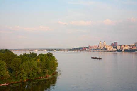 Dnepropetrovsk, beautiful city landscape, Dnepr River Archivio Fotografico