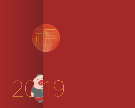 illustration  of Chinese New Year festival greeting