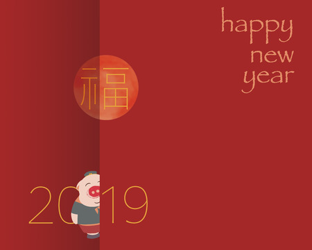 illustration  of Chinese New Year festival greeting with Happy New Year words