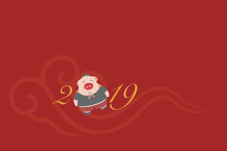 illustration background of Chinese New Year festival greeting