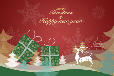 illustration of Merry Christmas & Happy New Year background Stock fotó