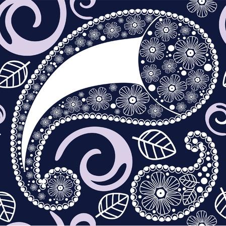 persia: Paisley pattern, seamless Illustration