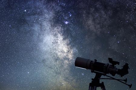billions: Telescope in starry night. Milky way and telescope. Astronomy