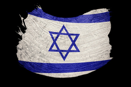 Grunge Israel flag. Israel flag with grunge texture. Brush stroke. Stock Photo
