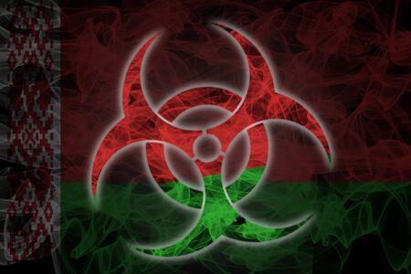 Biohazard Belarus, Biohazard from Belarus, Belarus Quarantine
