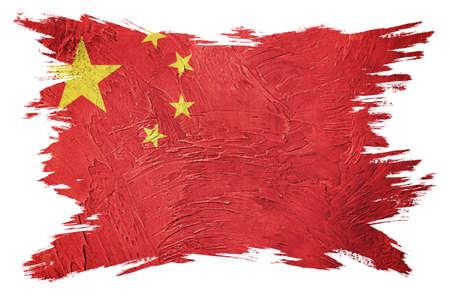 Grunge China flag. Chines flag with grunge texture. Brush stroke.