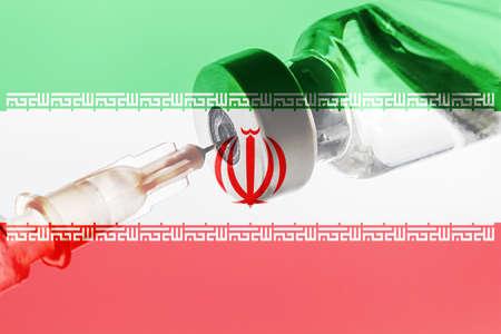 Iran Vaccination, Coronavirus, Covid-19,Sars-Cov-2, Iran flag, Vaccine vial dose, needle syringe, concept vaccination, disease care, prevention immunization