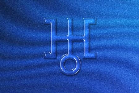Symbol of Uranus, Uranus Sign, astrology Uranus planet, blue glitter background