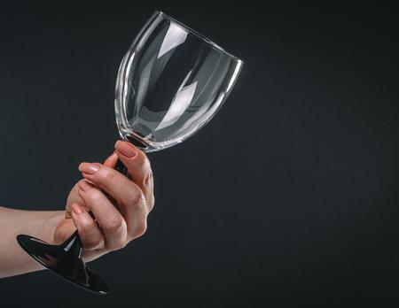 необходимой картинка пустой стакан в руке это утрата четкости