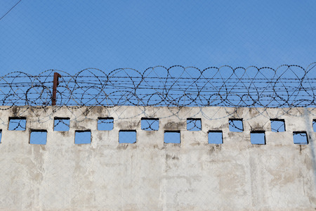 prison wall: prison wall Stock Photo