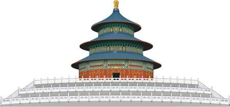 Temple of heaven illustration. Illusztráció