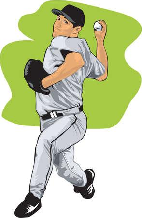 Baseball Pitcher Illustration Illusztráció