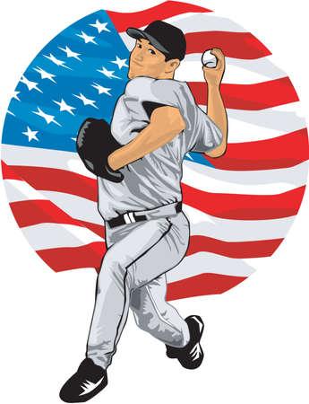 Baseball Pitcher Illustration Çizim