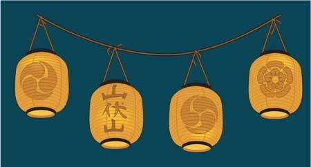Japanese Lanterns Illustration Illustration