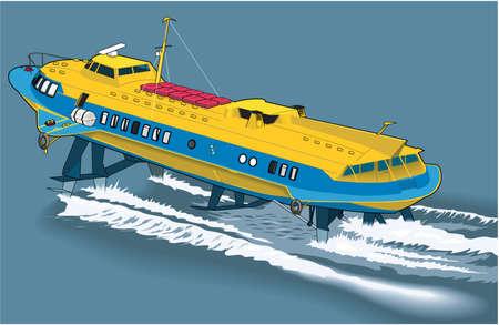 Hydrofoil Illustration Ilustracja