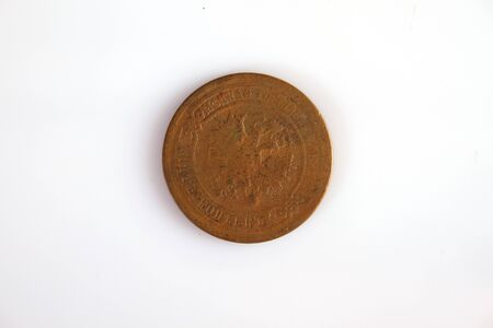Old coin isolated on a white background. Well preserved. Numismatics.