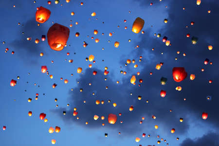 pyrotechnics: Multi-colored lanterns in the evening sky