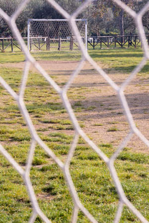 suburbs: football ground in the suburbs