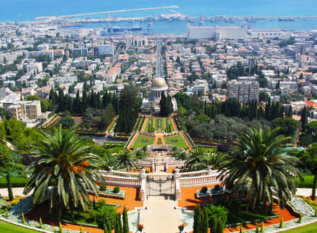 bahaullah: Bahai Gardens in Haifa, Israel, with an overview of Haifa Mount Carmel, Mount Carmel Stock Photo