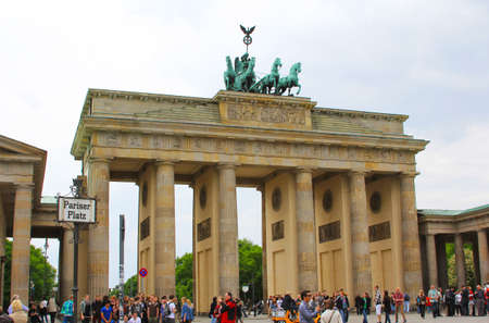 The Brandenburg Gate photo