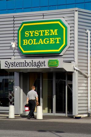 wine trade: SODERTALJE SWEDEN, September 16 2005.Systembolaget, Swedish liquor store. Editorial