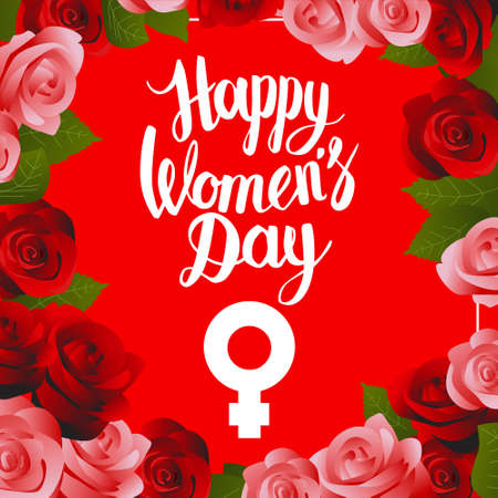 egalitarianism: postcard illustration with Hand lettering calligraphy words Happy Womens Day