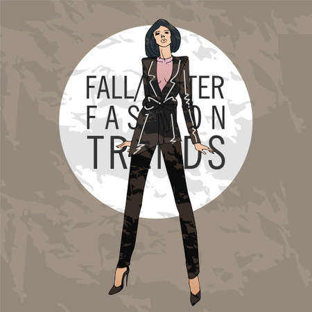 leather skirt: illustration with fashionable girl. shopping. fashion illustration. fashion banner.collage. Street fashion. new trends fall winter