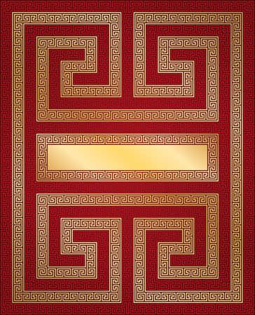 title page: p�gina de t�tulo de patr�n con espacio de copia