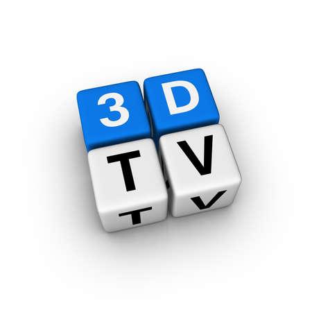 3dtv: 3DTV (blue-white cubes series) Stock Photo