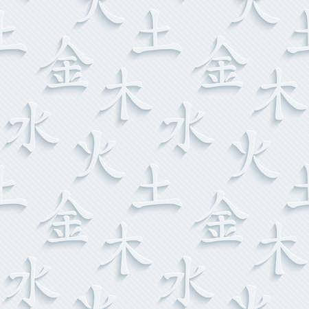 shui: Feng Shui. Cinque elementi. Carta perforata scuro con effetto tagliato fuori. 3d sfondo trasparente. Vector EPS10.