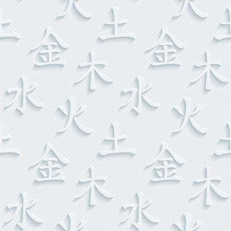 Feng Shui. Five Elements. Dunkle perforiertes Papier mit ausgeschnitten Wirkung. 3d seamless background. Vektor-EPS10. Standard-Bild - 38630306