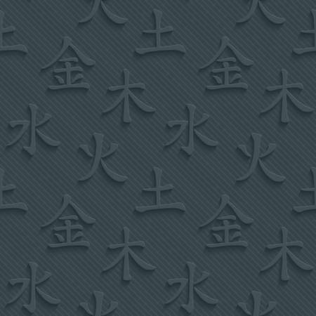 shui: Feng Shui. Five Elements. Dark perforated paper with cut out effect. 3d seamless background. Vector EPS10. Illustration