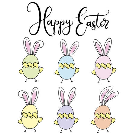 Vector EPS10 hand written lettering illustration for happy easter banner, poster, sale invitation template with colorful spring flowers, eggs and bunny rabbits in cartoon flat style Vector Illustratie