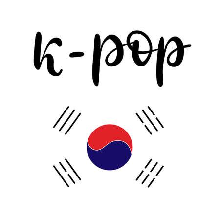 K-pop. Korean popular music style. South Korea flag. K pop Hand drawn lettering for banner, print, postcard, poster, sticker, logo. Vector illustration Logo