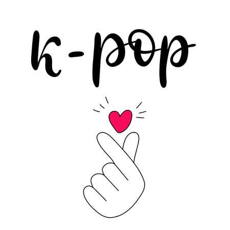 K-pop. Korean popular music style. Finger heart symbol and flag. K pop Hand drawn lettering for banner, print, postcard, poster, sticker, logo. Vector illustration