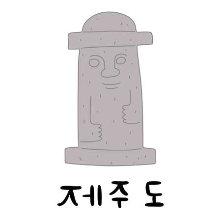 Jeju Korean island vector illustration. Travel to South korea. Welcome to Jeju in Korean language. Vacation in Asia. Flat abstract map. Aunt divers and stone statue of dol hareubang tourist attraction