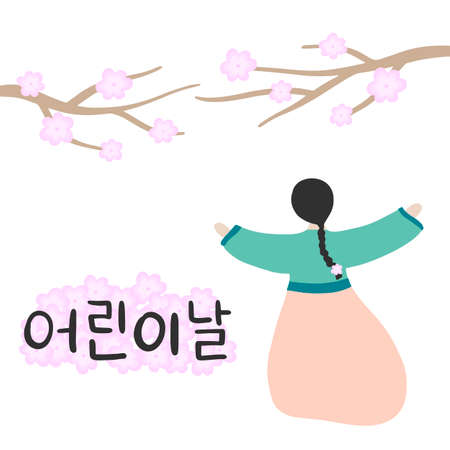 Children Day in Korean language. 5 May. Hand drawn Hangul calligraphy vector illustration. Girl in traditional clothes hanbok. Holiday celebration in South Korea.