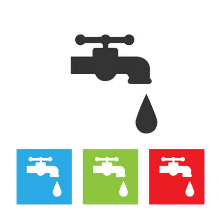 Water tap icon. Simple abstract logo of water tap with a drop on white background. Flat vector illustration.