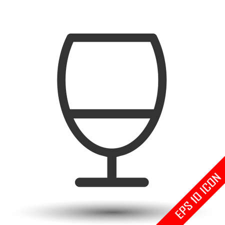 Wineglass icon. Goblet symbol. Simple flat logo of footprints isolated on white background. Vector illustration.