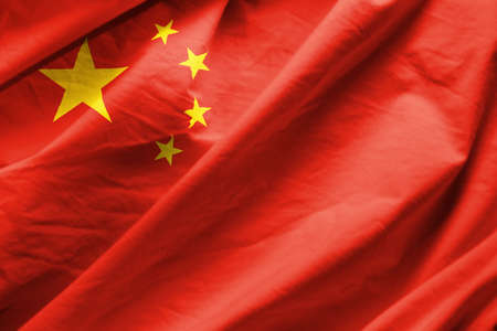 Closeup of  Flag of china Standard-Bild
