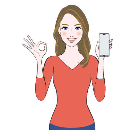 A illustration of woman showing the moniter of smart phone