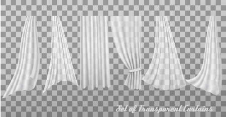 show window: Big collection of transparent curtains. Vector