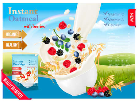Fruit yogurt with berries advert concept. Yogurt flowing into cup with fresh berries. Design template. Vector.  イラスト・ベクター素材