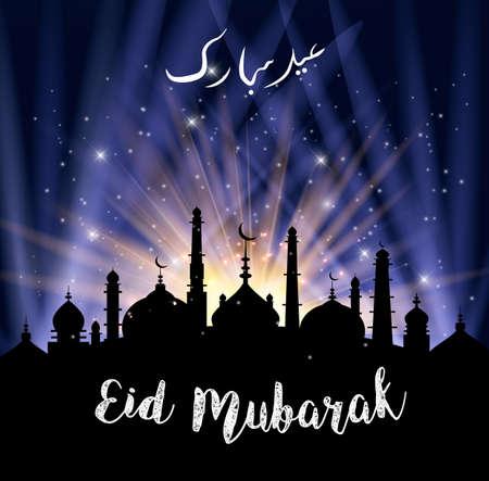 Islamic greeting Eid Mubarak card for Muslim Holidays. Vector illustration
