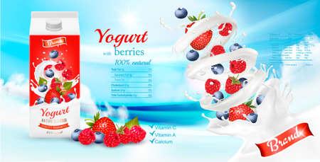 White yogurt with fresh berries in box.