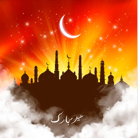 slamic Greeting Eid Mubarak background for Muslim Holidays. Vector illustration Illustration