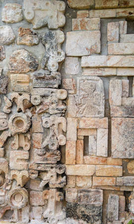 Ruins of the ancient city of Uxmal in Merida Stok Fotoğraf - 128394483