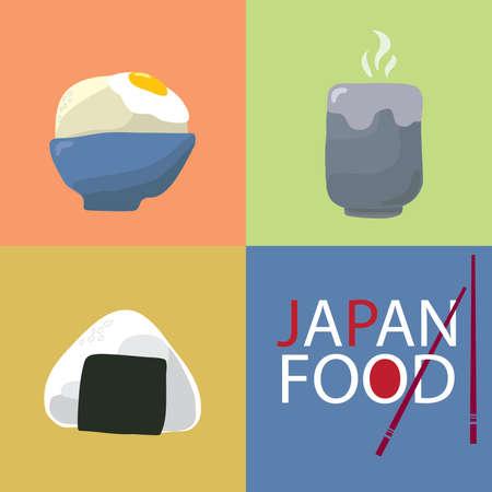 日本料理: 日本食品オブジェクト